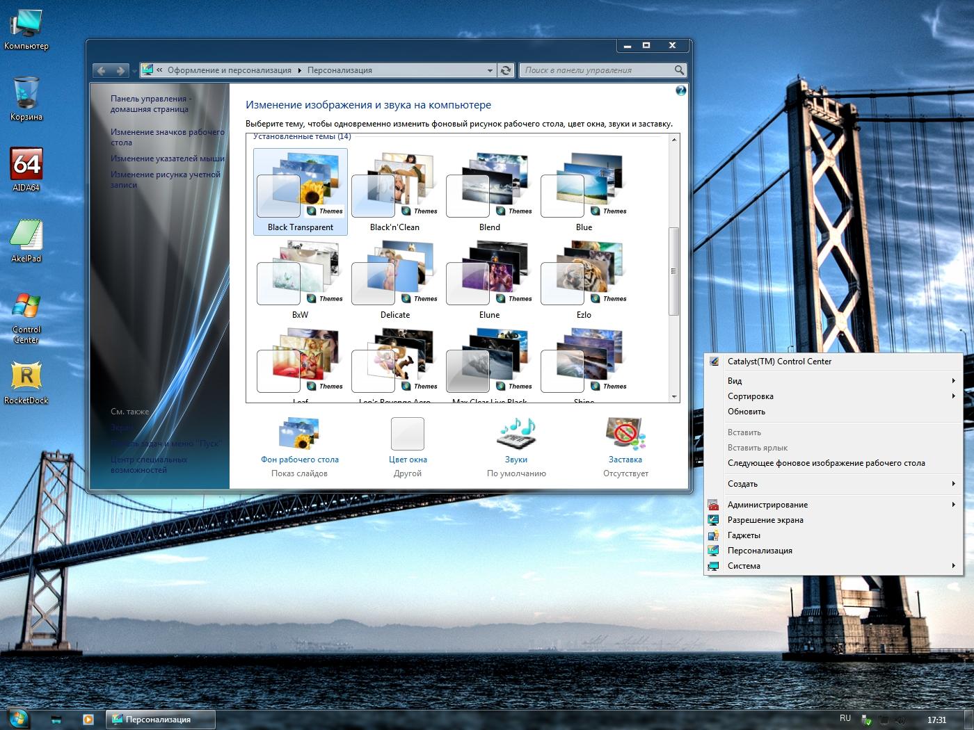 WINDOWS 7 ULTIMATE SP1 X86 X64 BESLAM EDITION V3 СКАЧАТЬ БЕСПЛАТНО